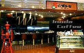 イノダコーヒー@Hiroshima