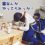 鋼の人形術師〜おままごと編〜