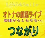 おうち★cafe インフォーマル