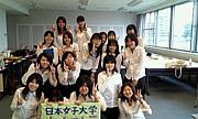 日本女子大学オーケストラ