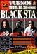 BLACK STA&RED CARPET