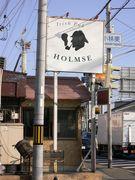 アジアンカフェ&バー ホームズ