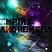 Empire:Andromeda