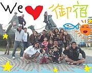 ★☆地元FAMILY☆★