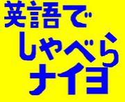 ☆オーラル☆
