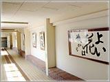 s59・60年生れの東横 元高3A