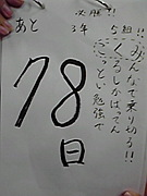 ごくみのかい\(^_^)/