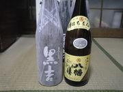 関西焼酎マニア
