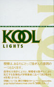 KOOL LIGHTS