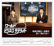 テレビ東京(系列局)無敵宣言!