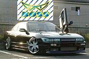 ラグドリ/S13 BOSS/DUB