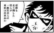 川崎ゆきお