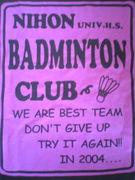 バドミントンを愛しましょう!!