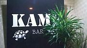 KAME BAR