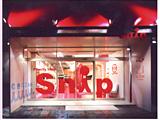 ☆snip☆(大阪の美容室)