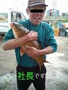 ラブ☆浜根農園☆