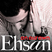 Ehsan(イーシャン)が好きな村