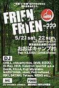 FRIEN×FRIEN=???