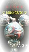 1984年3月1日生まれ