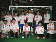 FC nomacelona