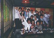 95台福岡大学法学部砂田ゼミ