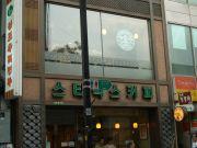 上級への道@韓国語
