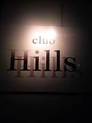 岡崎★club Hills