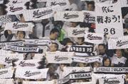 千葉ロッテ1985年会