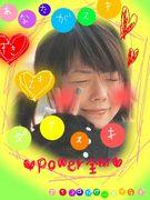 aiko の Power of Love が好き