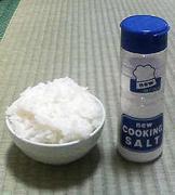 「塩ご飯」俄然応援派。