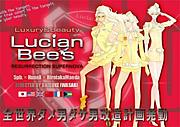 Lucian Bee's ルシアンビーズ