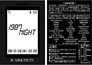 1987NIGHT@福岡