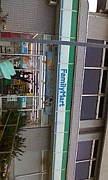 ファミマ T・T店