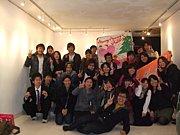 Habitat JCC 関東