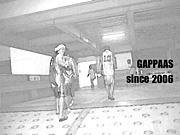 BBC of GAPPAAS