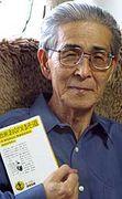 本田錦一郎先生