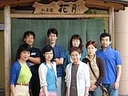 浜浦小学校1977年卒6年5組