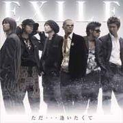 EXILE大好き☆