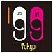 大垣北高校'99卒 in 東京