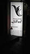 Dining&Bar JiPan'