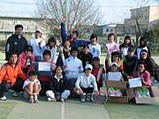 フューチャーズ・テニス