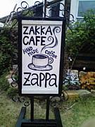 雑貨&カフェ  zappa
