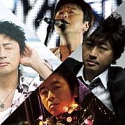 桑田佳祐の音楽寅さん'09
