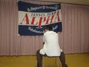 ALPHA TENNIS TEAM