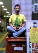 佐藤直樹(ASYL)