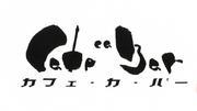 Cafe・ca・Bar部 部室