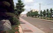 千葉県立八街高等学校