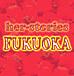 her-stories FUKUOKA