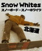 Snow Whites (gay friendly)