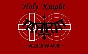 DressUp CarFamily Holy Knight